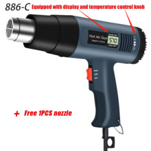 Heat gun LCD display industrial electric heat gun shrink packaging heat tool portable 220V/110V