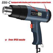 Heat gun LCD display industrial electric heat gun shrink packaging heat tool portable 220V/110V