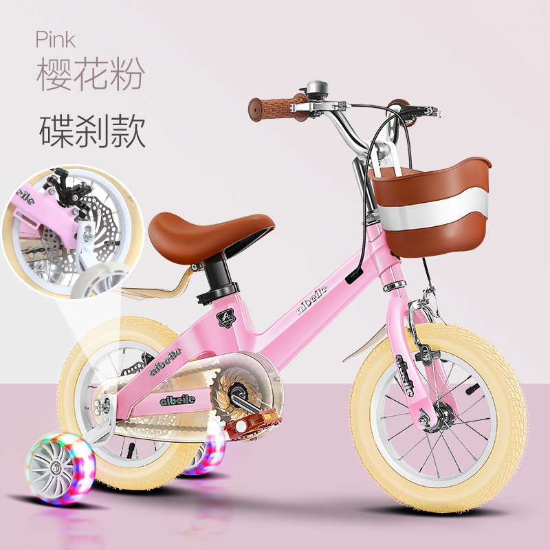 Children's Bicycle 2-3-4-5-6-7-8-9-10 Years Old Boys And Girls'bicycle 16 Inch Bicycle