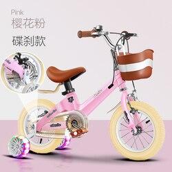 Rower dziecięcy 2 3 4 5 6 7 8 9 10 lat chłopcy i dziewczęta rower 16 Cal rower w Rower od Sport i rozrywka na