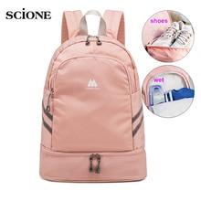 Женский рюкзак для тренажерного зала, дорожная сумка, сумки для фитнеса, обувь для тренировок, сухой и влажный мешок, Gymtas Sac De Sport Mochila, для плавания, XA874WA