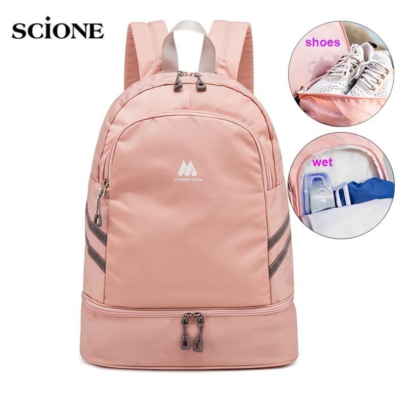 Kadın spor sırt çantası seyahat çantası spor çanta ayakkabı eğitim kuru ve ıslak çuval Gymtas Sac De spor Mochila yüzme XA874WA
