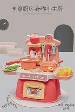 888-17-19 Matched Legoing Stylish kitchenette DIY Model House Simulation cooking Brain game Assembling blocks Children's gift