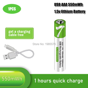 1.5V AAA Rechargeable Battery 550mwh USB Rechargeable Lithium Polymer Battery Quick Charging by Micro USB Cable