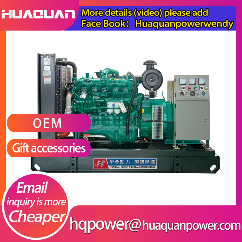industrial use 70kw automatic ATS permanent magnet diesel generator for sale