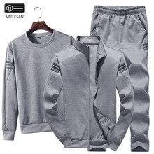 3pcs גברים אופנה Sportwear אימונית גברים מקרית סווטשירט + גיזה + מכנסיים אצן מוצק כותנה אימונית גדול גודל 4XL