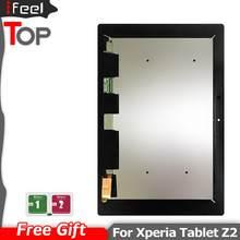 Dla Sony Xperia Tablet Z2 SGP511 SGP512 SGP521 SGP541 SGP551 sgp561 wyświetlacz lcd + ekran dotykowy Digitizer zgromadzenie