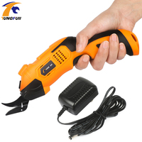 EU/US 220V Multipurpose Electric Scissors Fabric Leather Cloth Cutting Cordless Chargeable Fabric Sewing Handheld Scissors