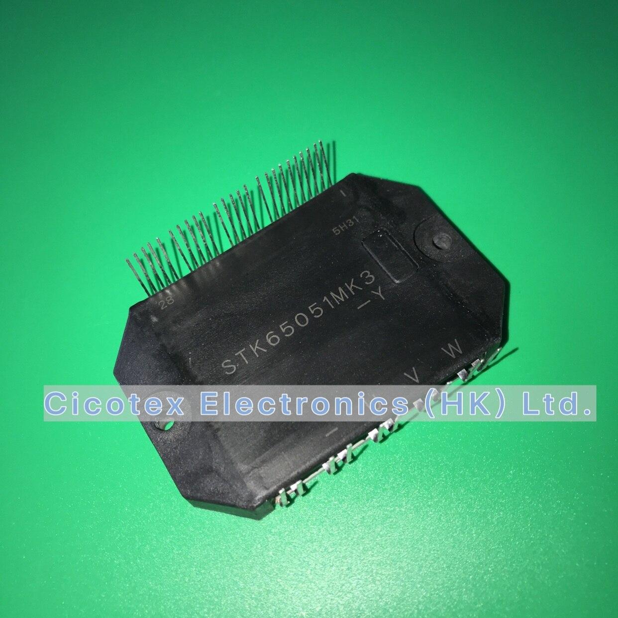 STK65051MK3-Y HYB DC-DC MODULE STK 65051MK3-Y IGBT STK65051MK3Y STK65051MK3 -Y