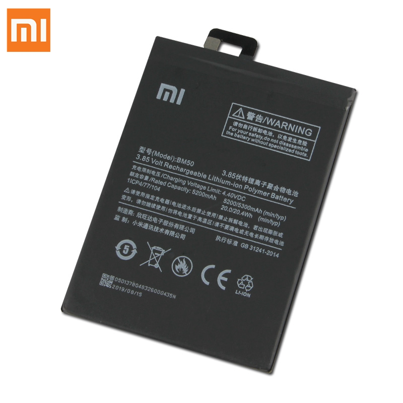 Image 4 - Original Replacement Battery For Xiaomi Mi Max 2 Max2 BM50 Genuine Phone Battery 5300mAh-in Mobile Phone Batteries from Cellphones & Telecommunications