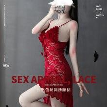 Knowdream senhoras sexy lingerie camisola plus size suspensórios feminino sexy rendas pijamas perspectiva tentação conjunto