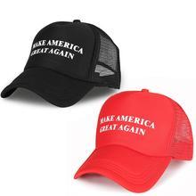 Letter Print Unisex Baseball Cap Women MenYouthWinter Cotton Hat Trump Make American Great Again Caps Wholesale Drop Shipping