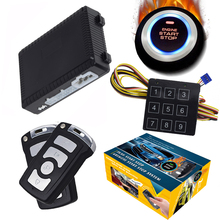 Cardot Passive Pke Keyless Entry Push Button Engine Start Smart Alarm System Remote Starter Stop