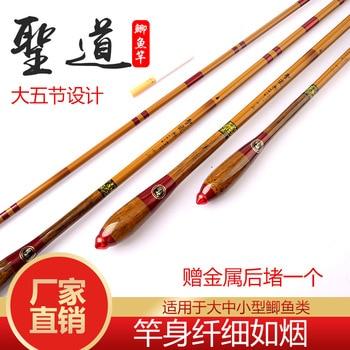 New Style 28 Tone Carp Rod 6.3 M 3.9 M 2.7 M High Carbon Imitation Bamboo Taiwan Fishing Rod Handfeel Light Hard Fishing Rod|Fishing Rods|   -