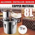 Durevole 8L Distillatore Chiaro di Alcool in Rame Fai da Te a Casa Olio Essenziale di Acqua Vino Birra Kit