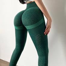 Damskie leginsy do jogi nowe Ombre bezszwowe legginsy kompresyjne spodnie z wysokim stanem jogi legginsy treningowe siłownia legginsy tanie tanio CN (pochodzenie) Elastyczny pas Poliester NYLON WOMEN Pasuje prawda na wymiar weź swój normalny rozmiar Yoga Pełnej długości