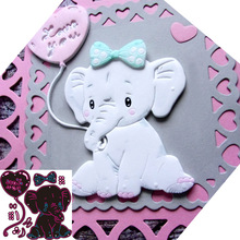 Baby Dies Scrapbooking Balloon Embossing-Cuts Animal Elephant Metal Love Sail Doll