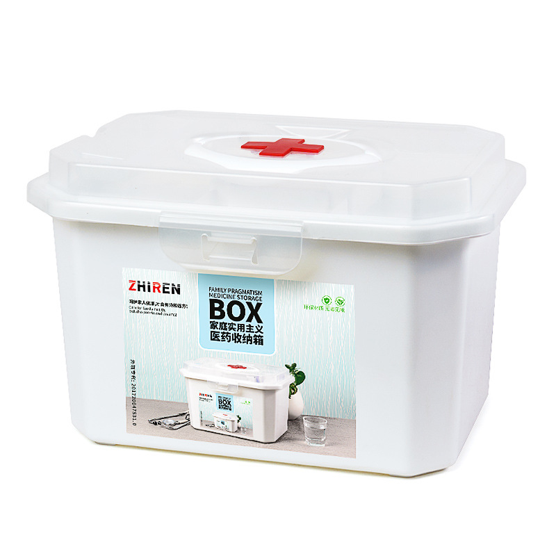 Medicine Box Household Double Layer Large Hand Medical Healthy Medicine Plastic Storage Box First Aid Kit Household Children's