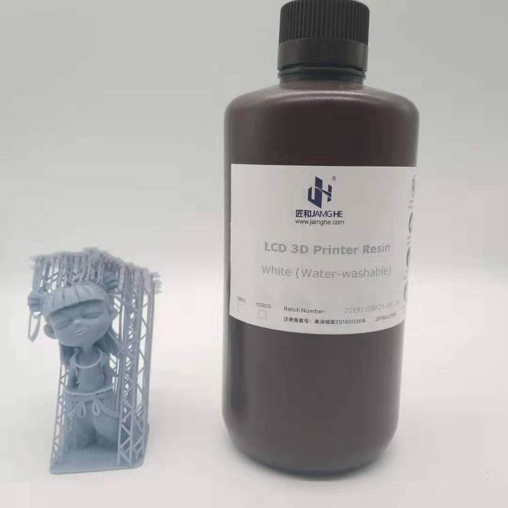 Water Washable 3D Printer Resin Specially For Dental And Jewelry