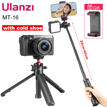 Ulanzi MT-16 Extend Tablet Tripod with Cold Shoe for Microphone LED Video Fill Light Smartphone SLR Camera Tripod ulanzi mt 11 travel flexible octopus tripod for smartphone dslr slr vlog tripod for camera iphone huawei portable 2 in 1 tripod