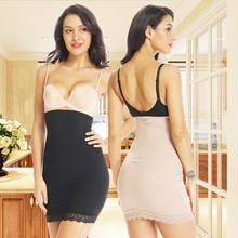 Кружевное платье-карандаш, облегающая юбка, Корректирующее белье для похудения, Утягивающее нижнее белье с высокой талией