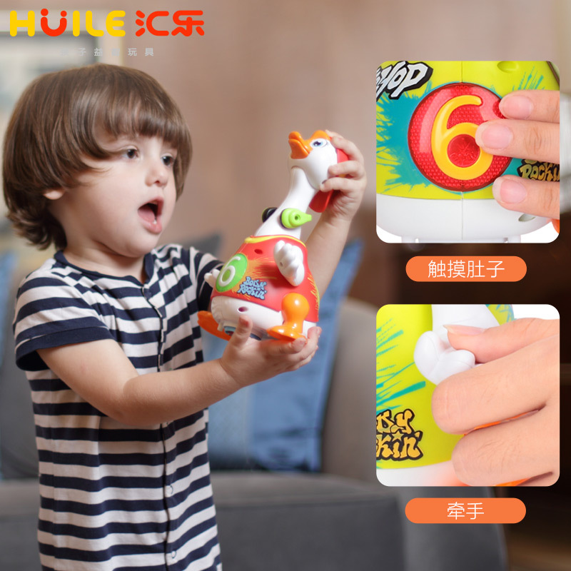 Department Of Music Sway Goose Children Electric Learn To Climb Educational Toy Move Talking Singing Dancing Duck 1-3 Years Old