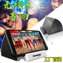 speakers bluetooth and Mobile phone induction audio mobile phone holder portable induction mini creative small speaker