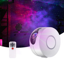 Starry Sky Projector Usb Wireless Remote Control Rotating Colorful Night Light Romantic Led Star Projection Lamp Children Gift