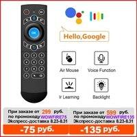 VONTAR-teclado inalámbrico G21 PRO, Control remoto por voz, 2,4G, Air Mouse con giros de aprendizaje IR para Android TV Box H96 MAX X3 Pro