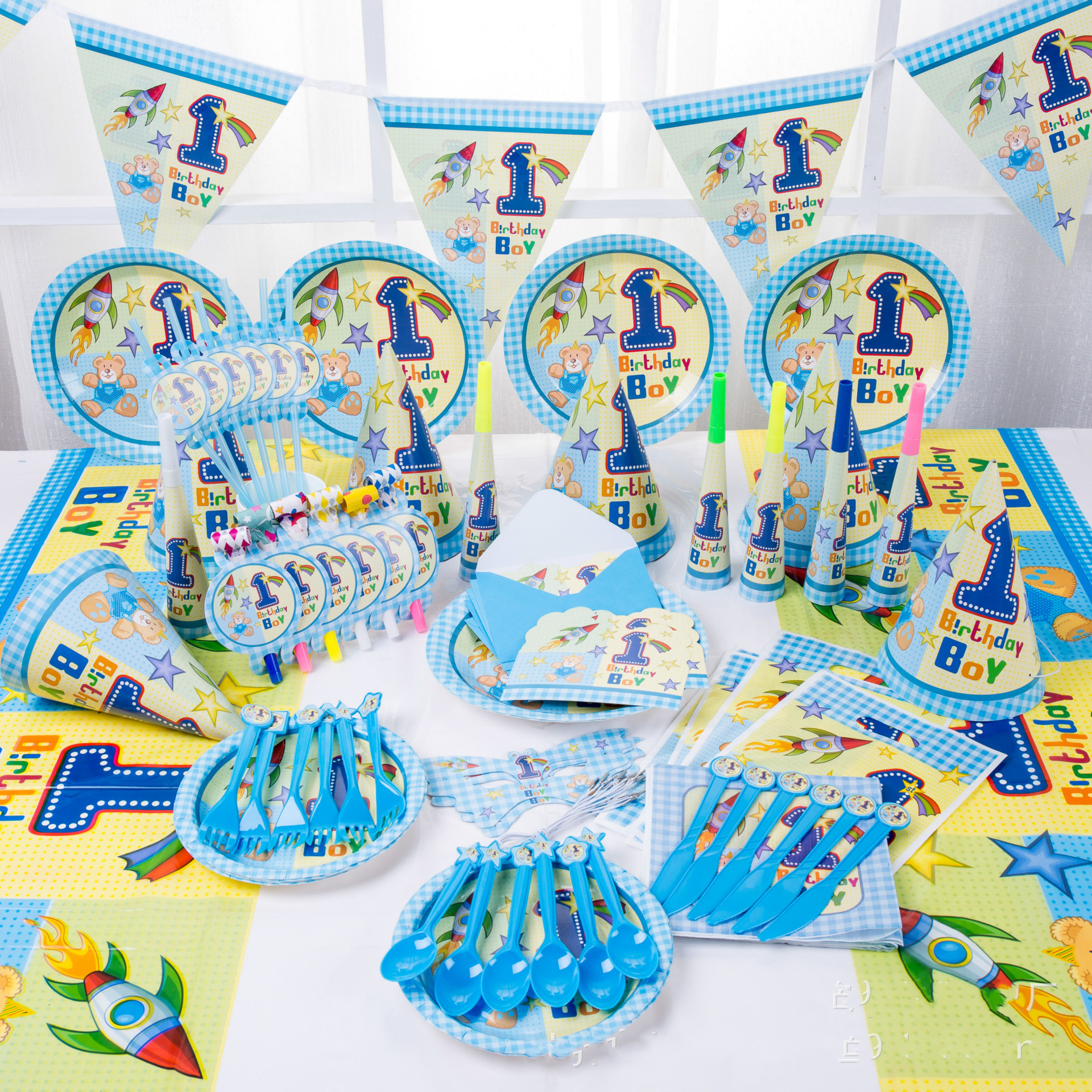 Baby Party Supplies Set 6 People 1 Year Old Bear Theme Birthday Party Supplies Set Baby Gift Child Kids Boys Party Supplies Set