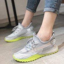 Women Chunky Sneakers Sports Fashion Casual Shoes
