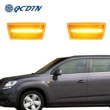 Боковой указатель поворота qcdin для chevrolet aveo t300 фасветильник
