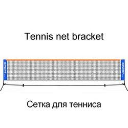 Portatile Tennis Badminton Netto Staffa Esterna Professionale di Sport di Formazione Interna di Serie Pieghevole Tennis Staffa di 6.1 Metri