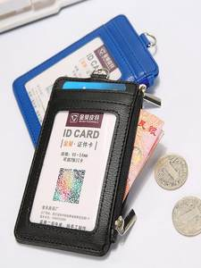 Holder-Accessories Badge Clip Id-Card-Holder Credit-Card Pu-Leather-Material Bank Clear