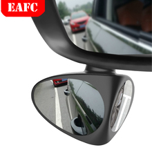 2 в 1 Автомобильное Зеркало для слепых зон, широкоугольное зеркало с поворотом на 360 градусов, регулируемое выпуклое зеркало заднего вида, Ав...
