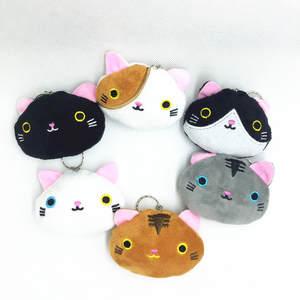 Doll Keychain-Bag Plush-Toys Small Cat Cute Cartoon for Girl 7CM Wedding-Gift Christmas