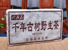 More Than 20 Years Old Puer Tea 1Kg Oldest Chinese Yunnan Puerh Tea Down three high Clear Puerh fire Weight loss Tea Green Food(China)