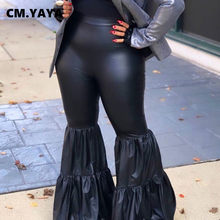 CM.YAYA Frauen PU Elegante Rüschen Patchwork Flare Hosen für Streetwear Hohe Taille Faux Leder Hose