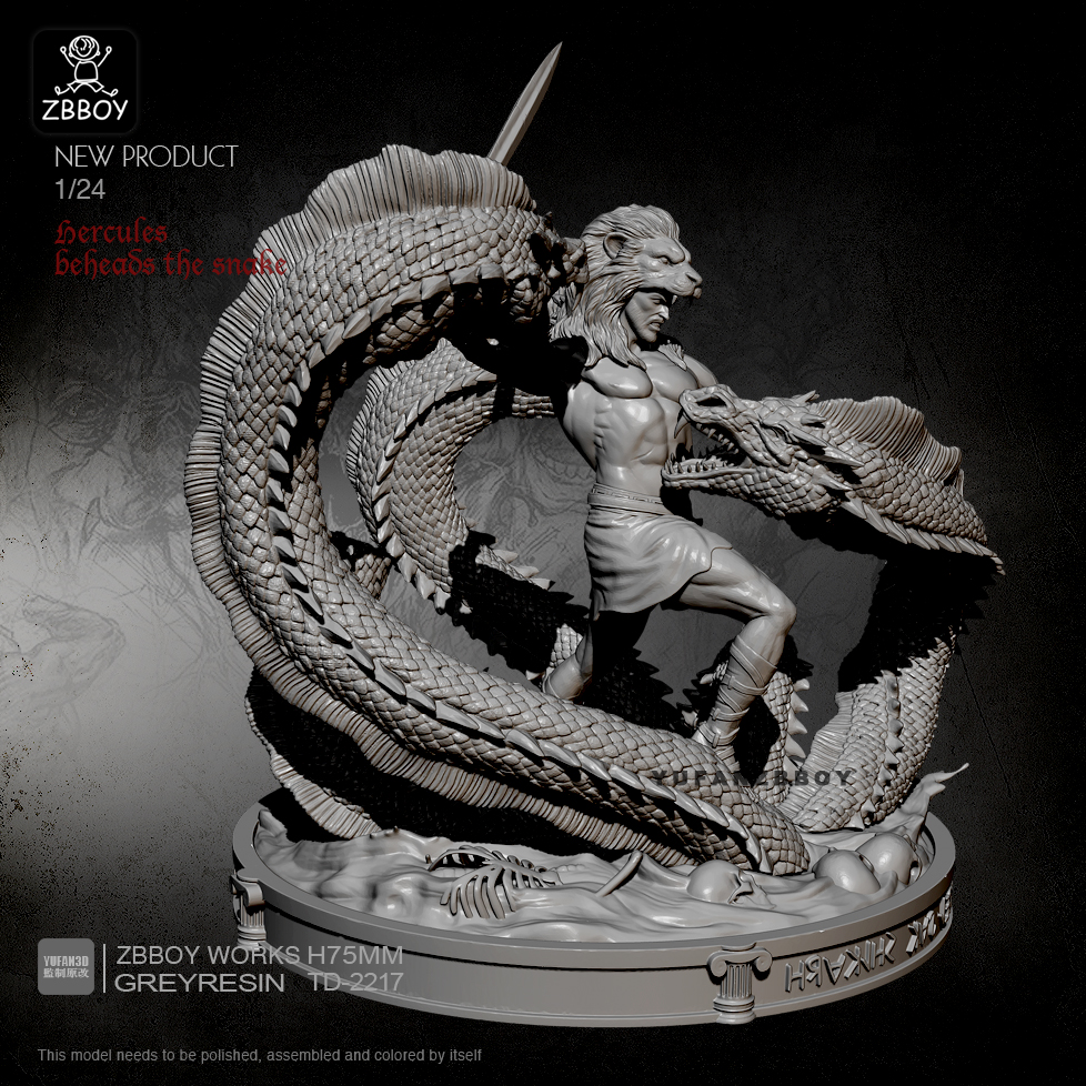 75MM Resin Model Kits God Of War Leech Self-assembled TD-2217
