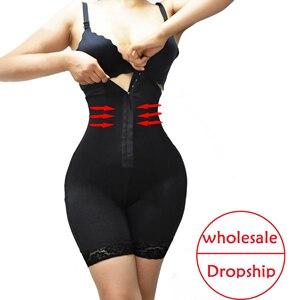 Image 1 - tummy control butt lifter body shapewear for buttocks women shaper plus size panties waist trainer slimming fajas underwear