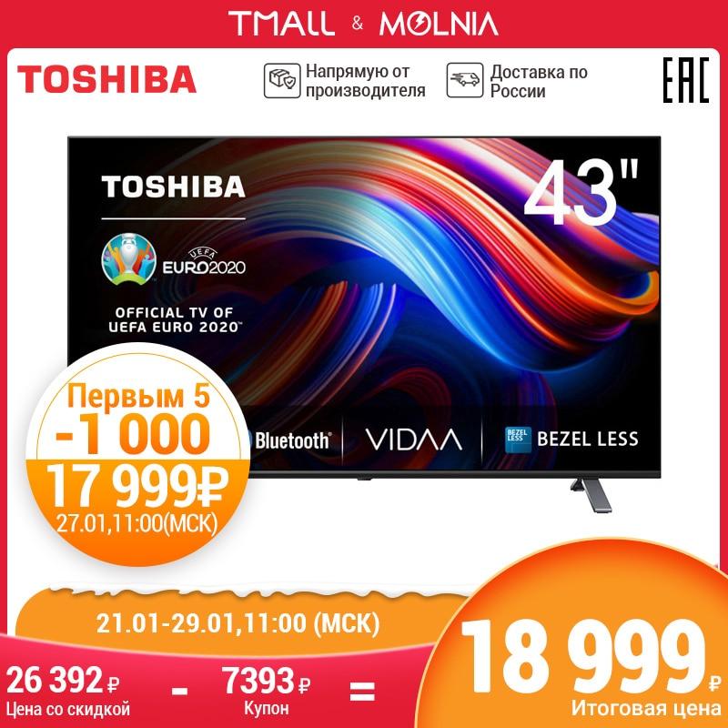 Телевизор 43 дюйма ТВ TOSHIBA 43U5069 телевизор 4K UHD SmartTV 4049InchTv VIDAA MOLNIA