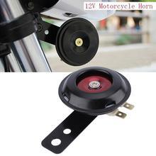 12V 105DB универсальный скутер мопед мотоцикл электрический громкий звуковой сигнал клаксон полицейская сирена