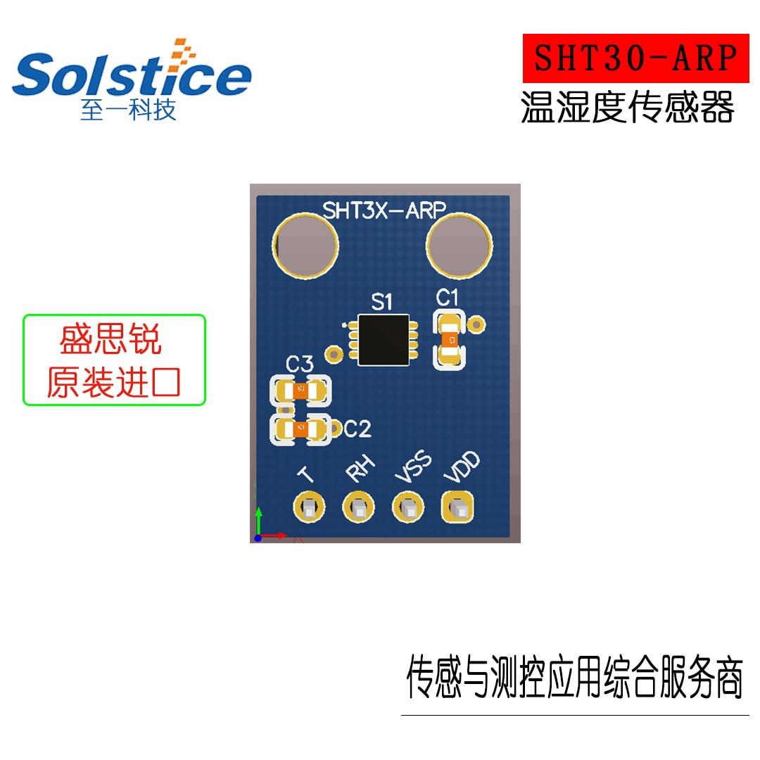 Sensirion SHT31-ARP Temperature And Humidity Sensor Module Analog Output SHT30-ARP