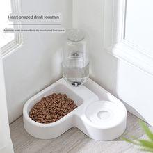 Многофункциональная миска для домашних животных с бутылкой воды