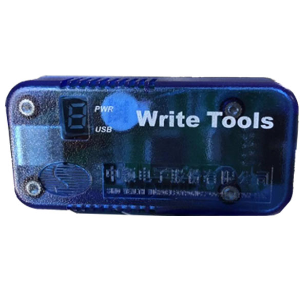 Zhongying Writer Writer Tool Lithium Battery Product SH367309 Write Tools