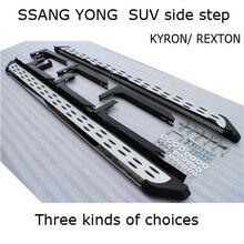 Koşu panoları yan adım nerf bar basamak pedalı SSANGYONG KYRON/REXTON, üç çeşit seçenekleri, güvenilir kalite