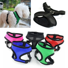 1PC Adjustable Soft Dog Harness Nylon Breathable Mesh Walk Out Harness Vest Collar for Small Medium Large Dogs Chest Strap Leash(China)