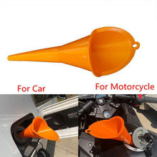 Car Motorcycle Oil Filling Funnel Forward Control Bike Pour Petrol Tool Transmission Crankcase for Truck Vehicle Car Accessories pour oil tool car motorcycle truck vehicle plastic filling funnel with soft pipe spout petrol diesel car partment