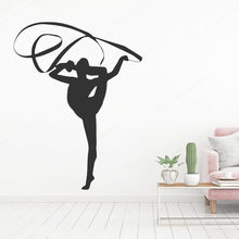 YOYOYU Sport gym vinyl wall art stickers vinyl decor voor meisje kamer decals voor kamer decoratie wall art stickers HL185(China)