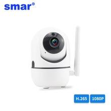 Smar 1080P H.265 Home Security IP Camera Two Way Audio Wirel